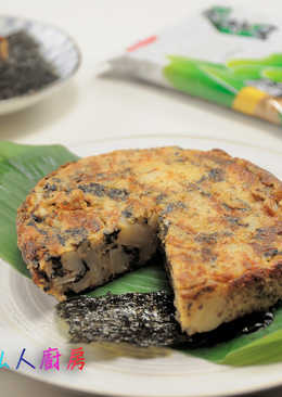 【明太子海苔馬鈴薯烘蛋】元本山