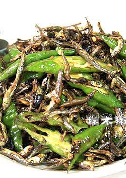 瑪莉廚房:糯米椒炒小魚乾