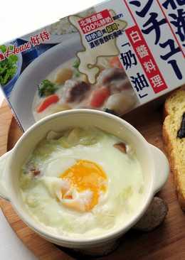 【北海道白醬烤】高麗菜燉烤半熟蛋