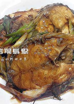 瑪莉廚房:洄游の味《醬燒烏魚》