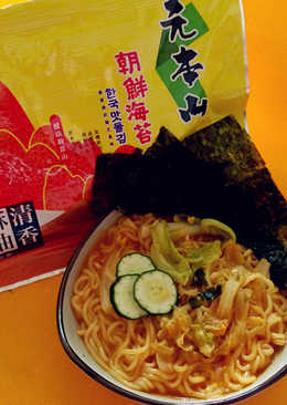 【元本山幸福廚房】日式辣咖哩海苔拉麵