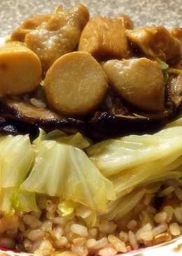 麻油雞菇菇高麗菜飯