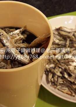 『魚介粉』拉麵控一定要學的新風味手作料理
