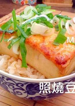 照燒豆腐蓋飯