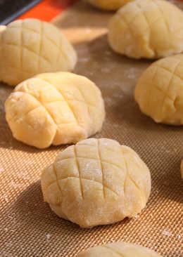 全麥菠蘿麵包(減低熱量版)