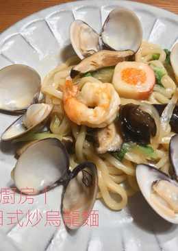 菲力廚房 零失敗料理。日式炒烏龍麵