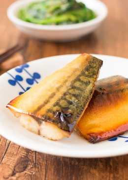 【影片】簡易日式料理 - 味噌烤鯖魚