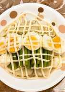蘆筍洋芋沙拉