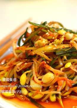 烤肉搭配的韓式涼拌黃豆芽蔥絲,콩나물무침