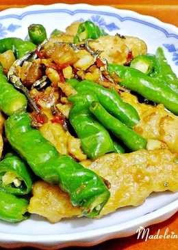 青龍椒炒甜不辣