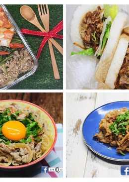[一鍋到底]火鍋肉片華麗變身~~薑汁燒肉的三種吃法,內含米漢堡做法分享