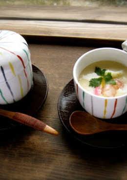 日式茶碗蒸 Japanese Egg Custard(Chawan-Mushi )