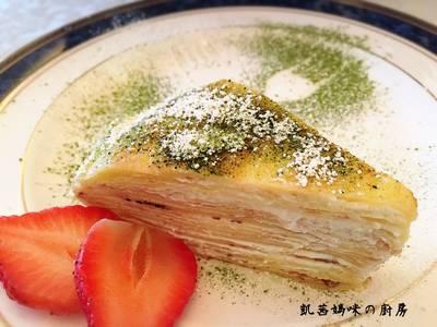 原味乳酪千層蛋糕