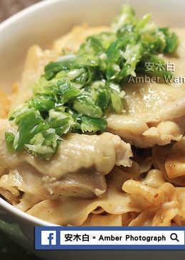 麻辣蔥油雞寬捲麵