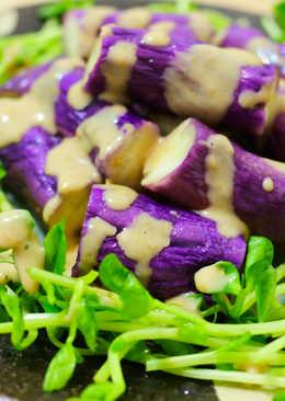 紫茄溫沙拉