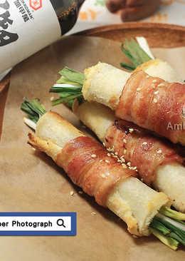 【御釀燒烤滋味】培根蔥吐司捲
