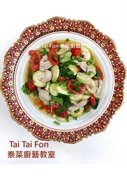 泰國蛋茄運用在涼拌菜
