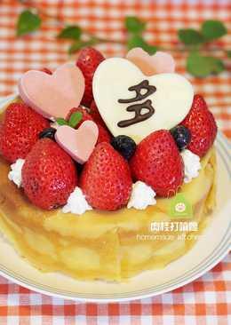 草莓可麗餅奶油蛋糕|情人節