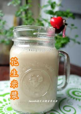 花生米漿-便宜又健康早餐飲品