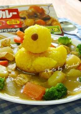 【料理絕配】黃色小鴨咖哩飯
