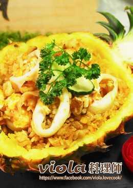 綠咖哩鳳梨海鮮炒飯