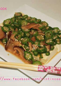 營養師的cookbook: 秋葵椎茸豆腐