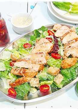 雞肉凱薩沙拉(清爽醬汁+水嫩食材版)