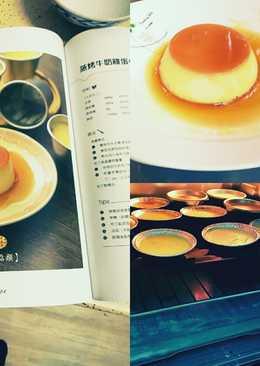 蒸烤布丁-丙級