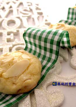 糖漬橘皮杏仁餅乾-奧地利聖誕節傳統美食