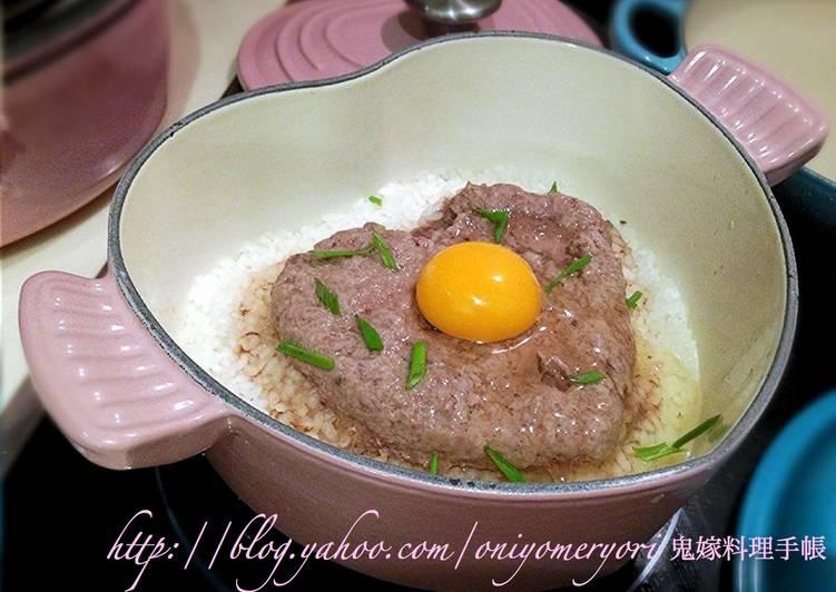 港式窩蛋免治牛肉煲仔飯