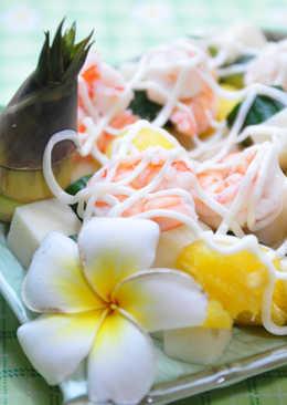 鮮蝦筍丁蔬果沙拉