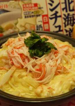 【北海道白醬煮】和風味噌蟹味棒粉絲煲
