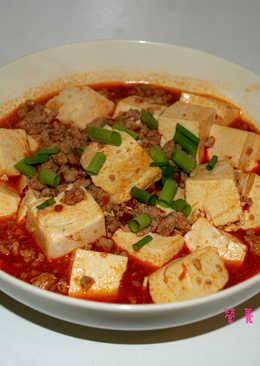 營養師的cookbook: 麻婆豆腐