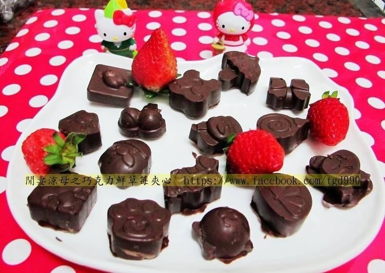 巧克力鮮草苺夾心