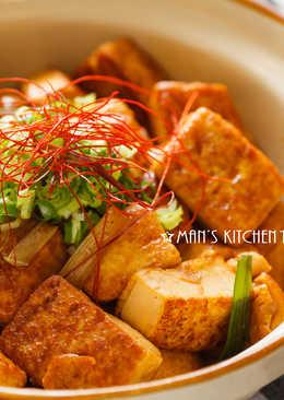 {家常經典} - 紅燒豆腐