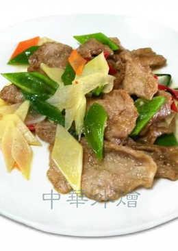 滑豬肉片【中餐乙級食譜】