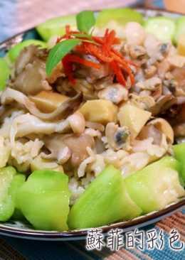 黃金蜆鮮菇炊飯(無油煙料理)