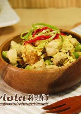 咖哩風味豆腐炒雞丁(一鍋到底)