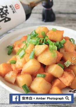 【御釀快炒提味】醬香炒馬鈴薯地瓜