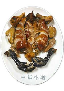 燻雞【中餐乙級料理】