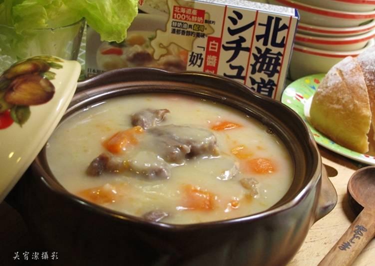 【北海道白醬燉】牛肉巧達濃湯 (電鍋版)