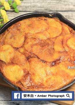 咖哩馬鈴薯隱形蛋糕
