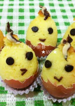 可爱★蛋壳造型蛋糕★