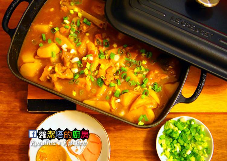混合咖哩粉的日式咖哩
