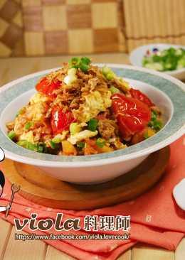 鮪魚番茄炒蛋