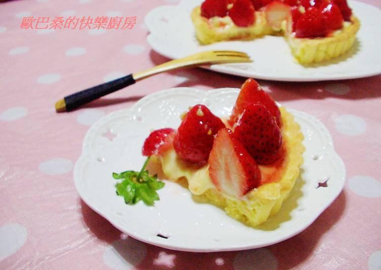 煉奶卡士達草莓塔