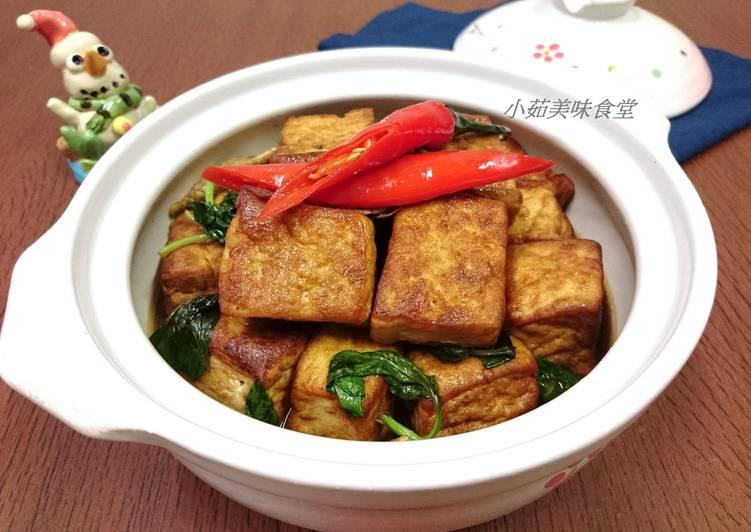 醬燒塔香豆腐