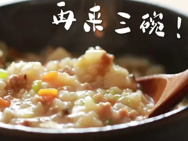 芋頭粥(sama)