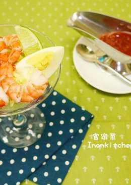 西餐丙級鮮蝦盅附考克醬301-c2