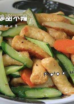 瑪莉廚房:小黃瓜炒甜不辣